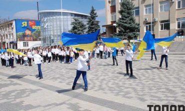 Патриотический флешмоб в Болграде (фоторепортаж)