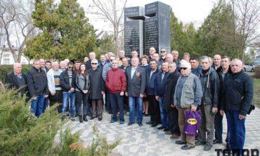 Болградская организация афганцев отметила 25-летие