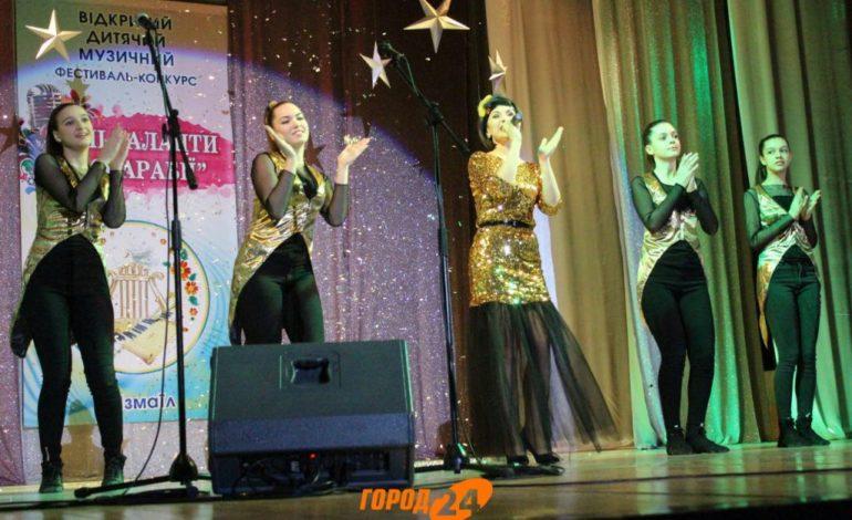 В Измаиле прошло закрытие фестиваля «Юные таланты Бессарабии»
