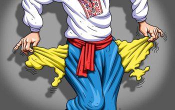 Программа субсидий в Украине: отака бiднiсть i отака гiднiсть