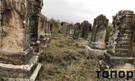 В Садовом Арцизского района восстановили старое кладбище