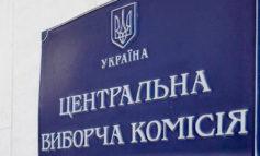 ЦИК назначила на июнь первые выборы в четырех объединенных громадах Одесской области