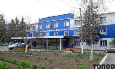 Болградская больница просит помощи у райсовета