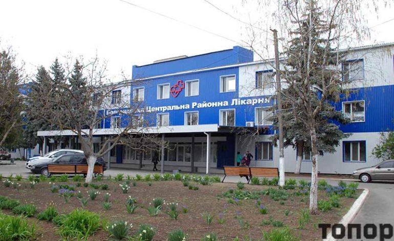 Кадровый дефицит: в Болградской районной больнице экстренно закрыли детское отделение