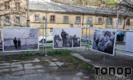 В Одессе показали выставку о корейской миграции (фото)