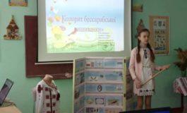 «Мой родной край – Бессарабия»: в Тарутино школьники представили результаты исследований