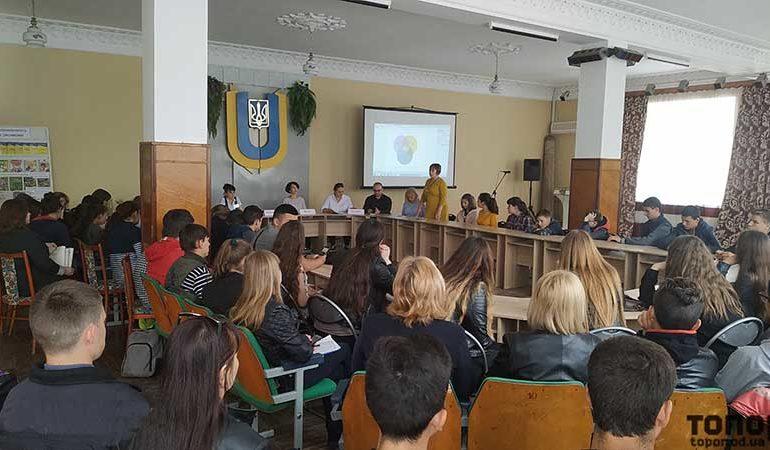 В Болграде детям рассказали о профессиях