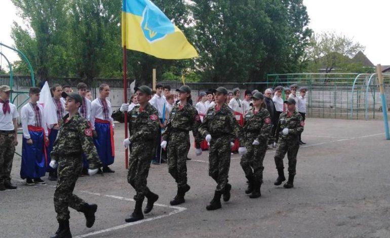 В Белгороде-Днестровском провели патриотическую игру «Джура»