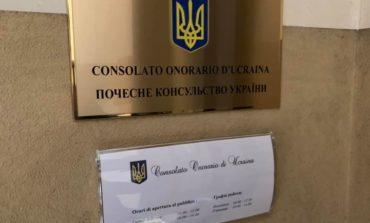 На острове Сардиния открыли консульство Украины