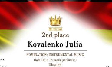 Юные музыканты Белгорода-Днестровского стали лауреатами интернет-конкурсов