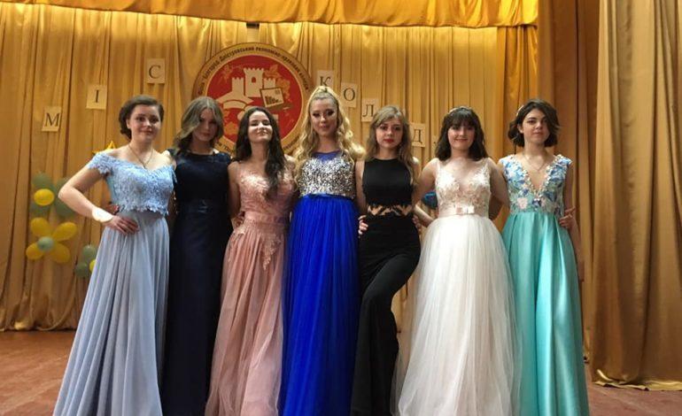 Студенты Белгорода-Днестровского выбирали «Мисс колледжа — 2019»