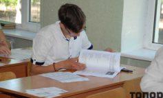 Школьники Болградского района сдают внешнее независимое оценивание