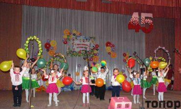 Юбилей садика стал праздником всего Каракурта