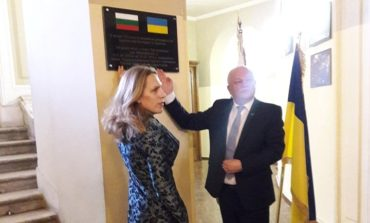 В Киеве к столетию установления дипотношений между Болгарией и Украиной открыли мемориальную доску