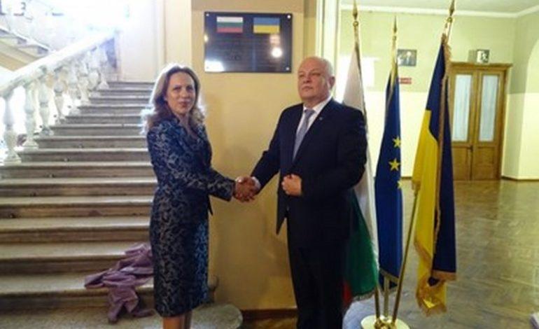 Визит вице-премьера Болгарии в Украину: о чем говорили и про что договорились