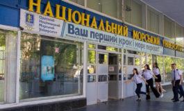 Одесский национальный морской университет проводит набор на подготовку проектных менеджеров