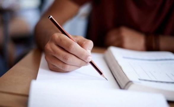 Двенадцать тысяч выпускников Одесской области будут сдавать ВНО по математике