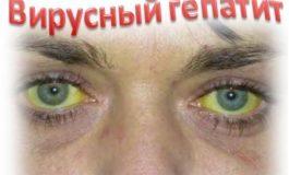 В селе Татарбунарского района зафиксирована вспышка вирусного гепатита А