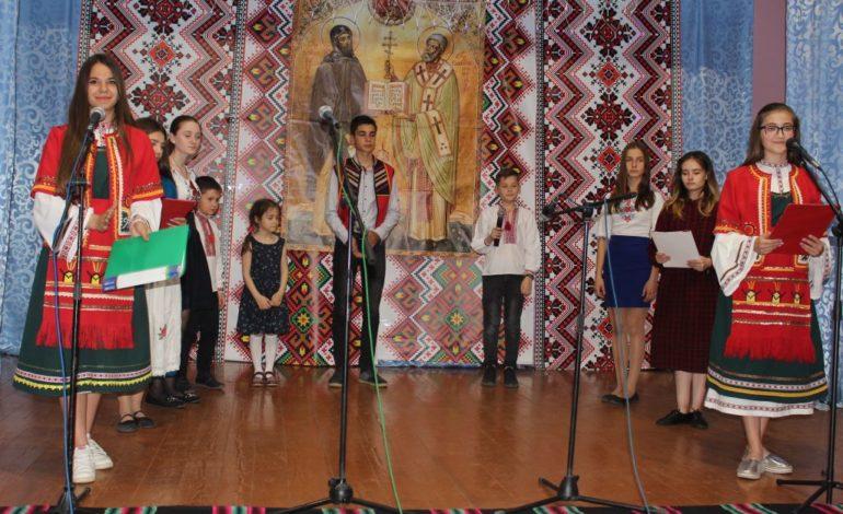 В Измаиле отметили День славянской письменности и культуры
