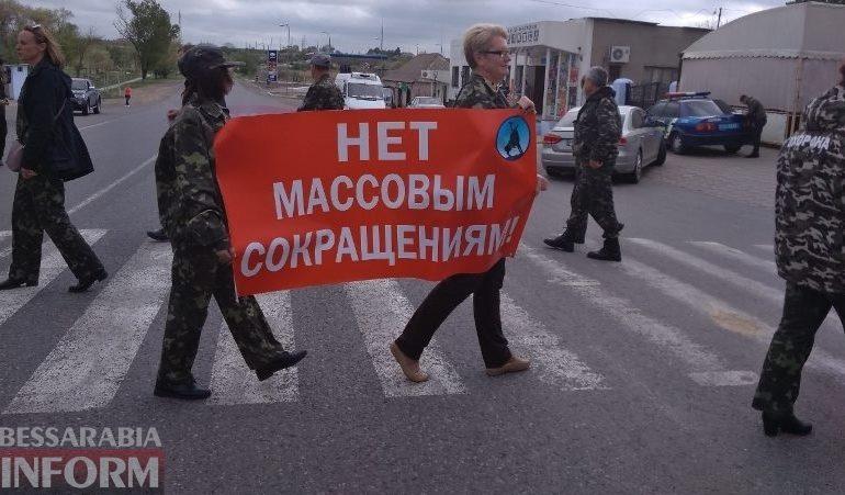 Трассу Одесса – Рени временно перекрыли: охранники Измаильского филиала АМПУ протестовали против массового увольнения
