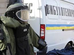 В Одессе неизвестные сообщили о минировании 20 объектов