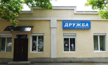 В Болграде начнут освещать деятельность власти