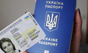 С 1 июля подорожают внутренний и паспорт для выезда за границу