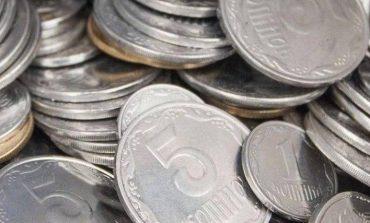 С 1 октября в Украине перестанут принимать монеты номиналом 1, 2 и 5 копеек
