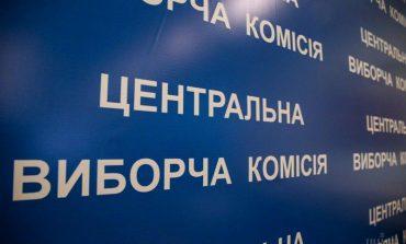 ЦИК огласила официальные результаты выборов в Ренийской громаде Измаильского района