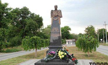 В Болграде почтили память Ивана Инзова