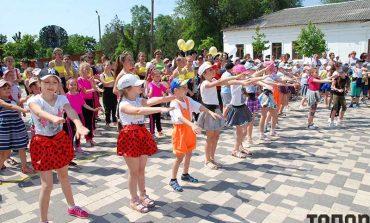 День защиты детей в Болграде (ФОТО)