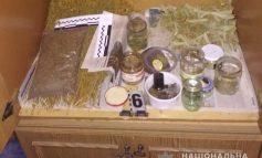 В Тарутинском районе полицейские задержали «начинающего наркобарона»