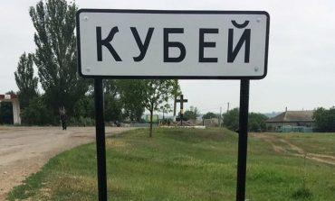 Болградский район: суд поддержал кубейцев в борьбе с незаконными действиями сельголовы