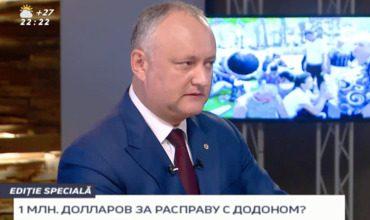 """Президента Молдовы """"заказали"""" через одесскую группировку за 2 миллиона"""