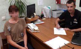 Уехала к подружке: полицейские разыскали пропавшую несовершеннолетнюю из Шевченково Килийского района