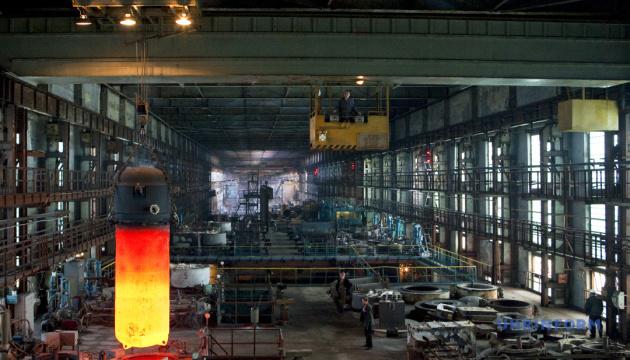В Запорожье на титано-магниевом заводе произошла утечка химического вещества