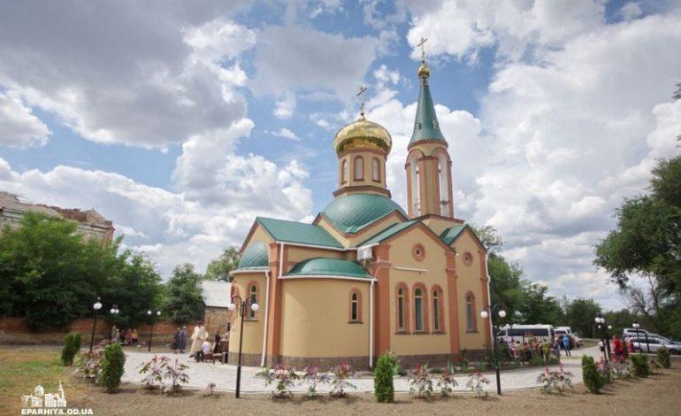 В селе Веселый Кут Арцизского района освятили храм в честь апостолов Петра и Павла