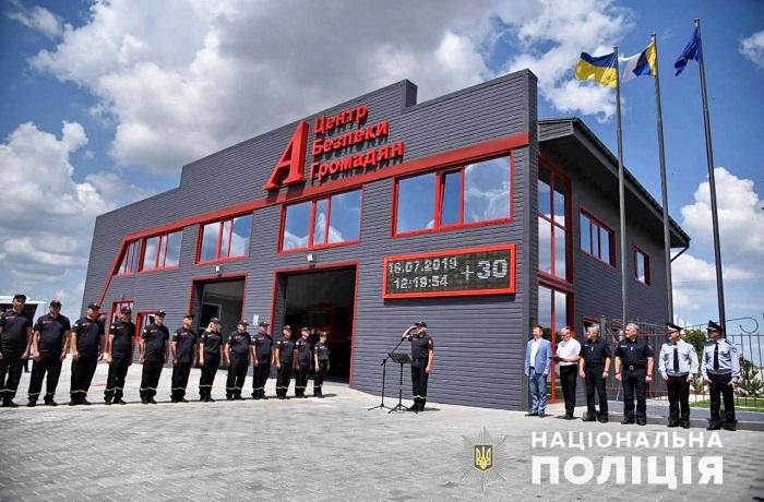 Под Одессой открыли новейший Центр безопасности граждан