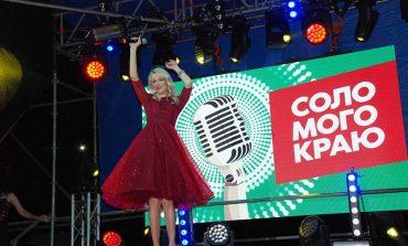Грандиозный финал вокального конкурса прошел в Болграде
