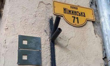 В Одессе установили две таблички в память репрессированных (фото)