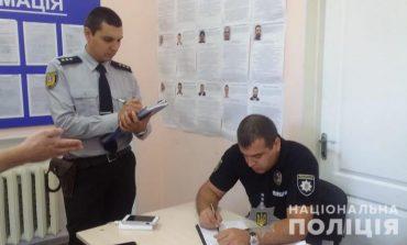 По итогам парламентских выборов полицейские Одесской области возбудили 9 уголовных дел