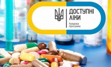 Одесская ОГА требует участия аптек, арендующих помещения в больницах и поликлиниках, в программе «Доступные лекарства»