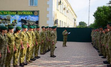 Измаильский погранотряд пополнился офицерами-выпускниками