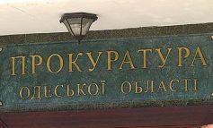 В Одессе патрульный полицейский без причин побил несовершеннолетнего