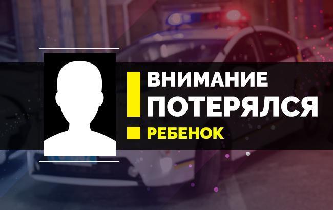 В Одесской области объявили в розыск трех несовершеннолетних детей (фото)