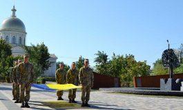 В Болграде отметили День Флага и День Независимости Украины
