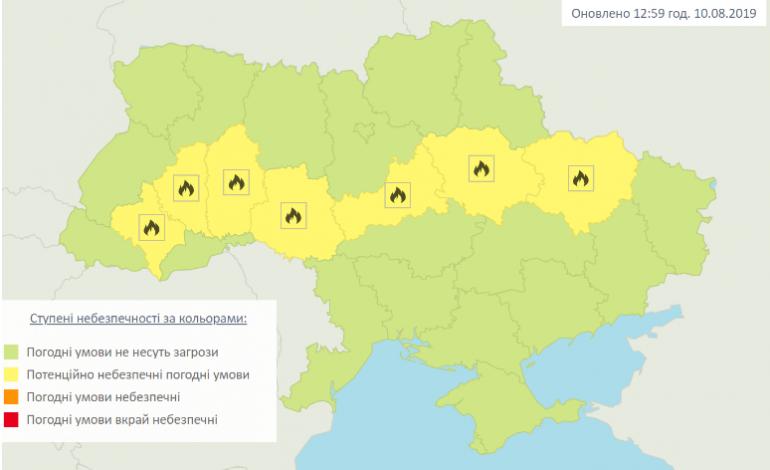 В Украине 10-12 августа ожидается чрезвычайная пожарная опасность