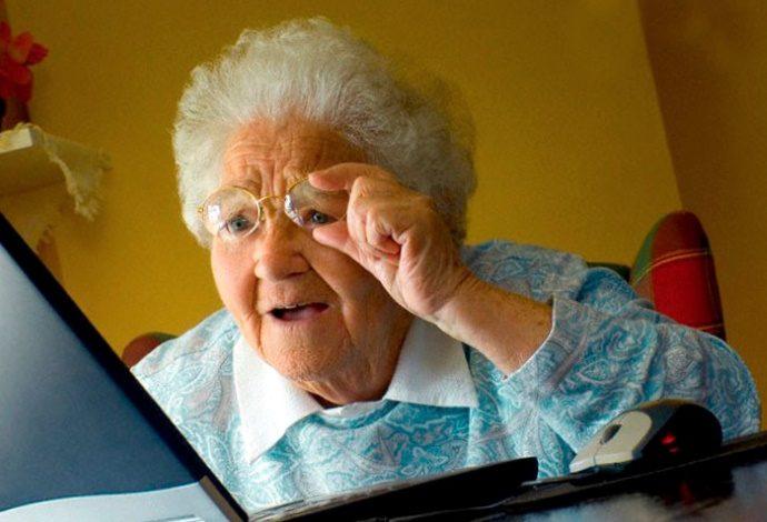 Документы на оформление пенсии можно подать онлайн