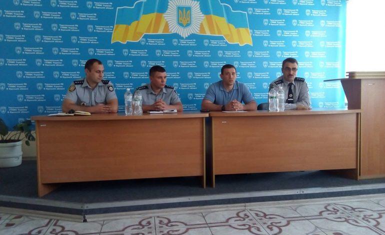 В Тарутинском районе представили нового начальника полиции
