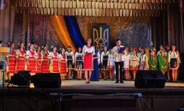В Арцизе состоялся торжественный концерт, посвященный Дню Независимости Украины